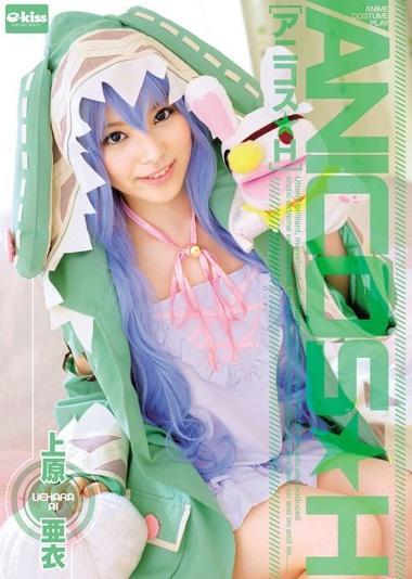 EKDV-363 Anime Cosplay Sex Ai Uehara – Date A Live Cosplay Jav